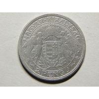 Венгрия 2 пенго 1929г