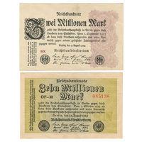 Германия. 2000000 (2 миллиона)[P.104] и 10000000 (10 миллионов)[P.106] марок 1923 г. VF