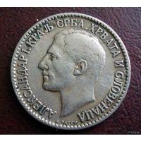 Королевство Сербии, Хорватии и Словении. 1 динар 1925 год.