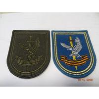 Шевроны отряда СпН ВС РБ (новый вариант)