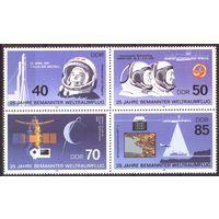 Германия, ГДР 1986 г. Mi#3005-3008** чистая полная серия (MNH)
