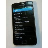 Samsung S2 амулет оригинальный