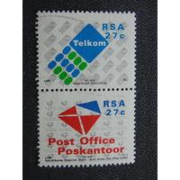 ЮАР 1991г. Связь, почта.