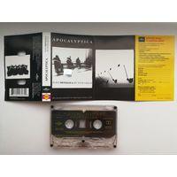 """Аудиокассета Apocalyptica """"Plays Metallica By Four Cellos"""""""