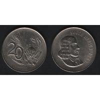 Южная Африка (ЮАР) _km69 20 центов 1965 год km69.1 (SOUTH) (f09)