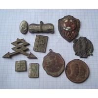 Медали, значки РИА