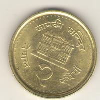 2 рупии 2000 г.