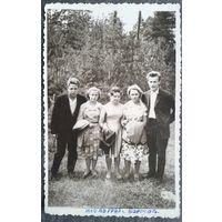 Фото. Молодежь начала 1960-х. Борисов. 8.5х13 см.