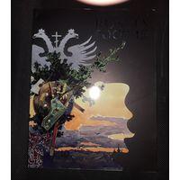 Шикарный каталог по РОССИИ илюстрированных редких книг