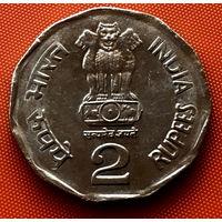 110-23 Индия, 2 рупии 2000 г. (м. д. Ноида)