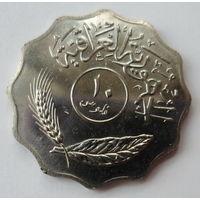 """Ирак 10 филсов 1971 """"Три финиковые пальмы"""""""