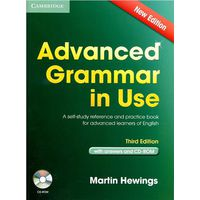 Raymond Murphy and Martin Hewings - Grammar in Use by Cambridge, Supplementary Exercises (Essential, Intermediate and Advanced)