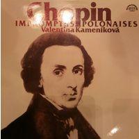 F. CHOPIN /Impromtus Polonaises/1985, Czechoslovakia/1985,Lp, EX