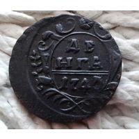 Деньга 1740  Реже встречается! Отличная!  Для коллекции!