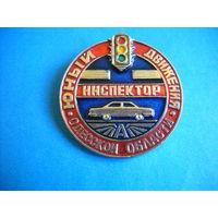 Значок Юный инспектор движения Одесской области