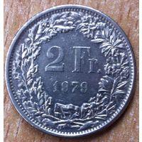 Швейцария 2 франка 1979