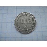 Тайвань 5 долларов 1983г.y552