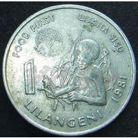 6614:  1 лилангени 1981 Свазиленд ФАО