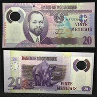 Банкноты мира. Мозамбик, 20 метикал