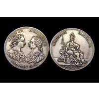 Медаль Союз Императора Петра III и Короля Фридриха