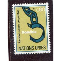 Швейцария. ООН-Женева. Намибия - освобождение, справедливость, сотрудничество