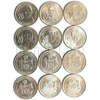Сербия 6 монет 2006-2012 годов. Известные люди