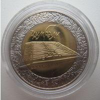 Украина 5 гривен 2006 г. Цимбалы