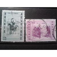 Бельгия 1957 Король Леопольд 1 в живописи Полная серия