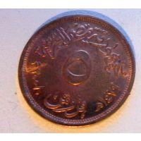 5 пиастров Египет 2008 года