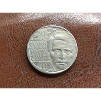 10 злотых 1967 Польша ( 100 лет со дня рождения Марии Склодовской-Кюри )