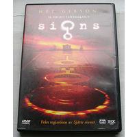 Знаки (Signs) DVD9