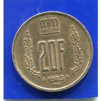 Люксембург 20 франков 1983