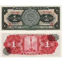 Мексика. 1 песо (образца 1969 года, P59k, подпись 1, UNC)