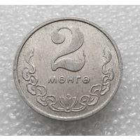 2 мунгу ( менге ) 1970 Монголия #01