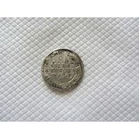 2 1/2 silber groscen 1868 ( A )