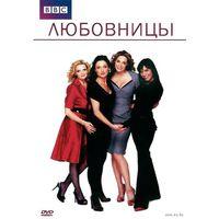 Любовницы / Mistresses (Великобритания 2009-2013) 1.2.3 сезоны полностью