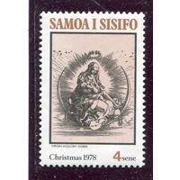 Самоа. Рождество 1978