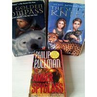 """""""His Dark Materials"""" Philip Pullman (The Golden Compass, The Subtle Knife, Amber Spyglass) / """"Темные начала"""" Филип Пулман (Золотой компас (Северное сияние), Чудесный нож, Янтарный телескоп) на англ."""