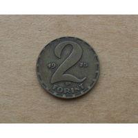 Венгрия, 2 форинта 1975 года