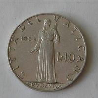 Ватикан 10 Лир 1955 (1)