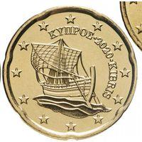 20 евроцентов 2020 Кипр UNC из ролла