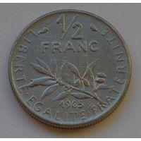 Франция, 1/2 франка 1965 г.