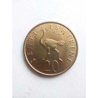 20 Сенти 1975 (Танзания)