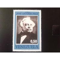 Венесуэла 1973 персона