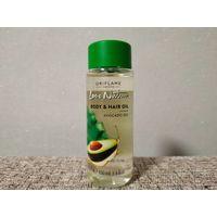 Масло для тела и волос Авокадо Oriflame