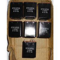 СПЕ22ПД 7 штук новые контактор реле  ( 2 серия )