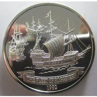 Самоа и Сисифо 10 тала 1992. Флот Роггевена. Серебро (267)