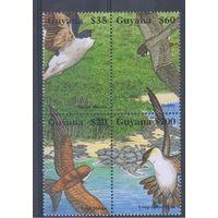 [978] Гайана 1995. Фауна.Птицы.