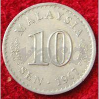 7486: 10 сен 1967 Малайзия