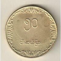 Мьянма 50 пья 1975-1976 ФАО